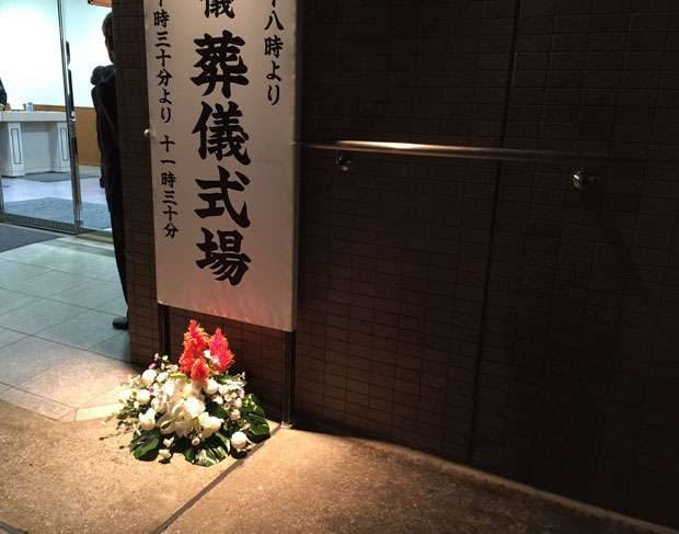 兵庫県警警察官3連続自殺の怪 母親が涙の告発「息子はパワハラで殺された」 〈週刊朝日〉 dot.ドット 朝日新聞出版