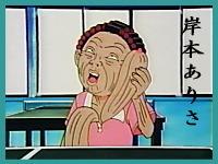 筧美和子、胸のサイズ初告白「実際は…」 豊胸手術の噂にもコメント