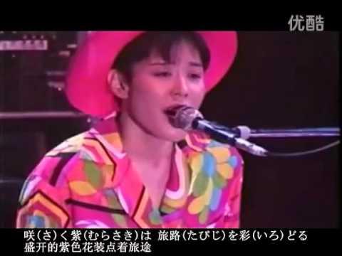 花咲く旅路 - YouTube