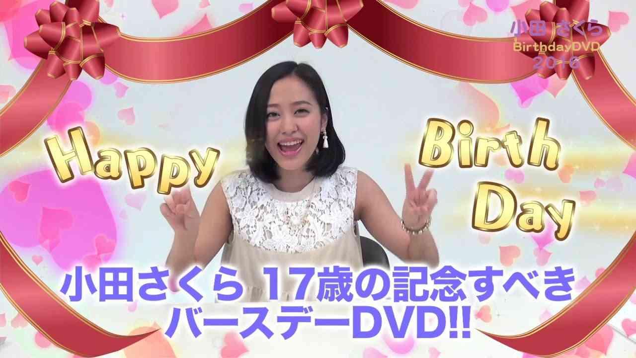 モーニング娘。'16 小田さくらバースデーDVD 2016 CM - YouTube