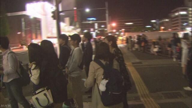 日奈久断層帯がずれ動いた地震か 専門家指摘 | NHKニュース