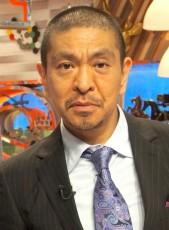 松本人志、不倫騒動の乙武洋匡氏は「障がいを持つ男性にとっては励み」