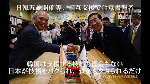 舛添要一知事、公用車は「動く知事室」 温泉地別荘通いの必要性、改めて強調