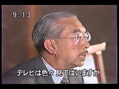 昭和天皇 「テレビについてはいろいろ視てはいますが...」 - YouTube