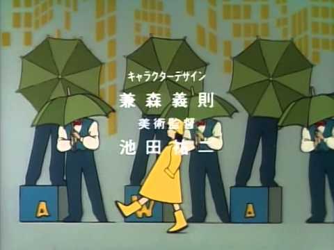 Yawara   雨にキッスの花束を 今井美樹