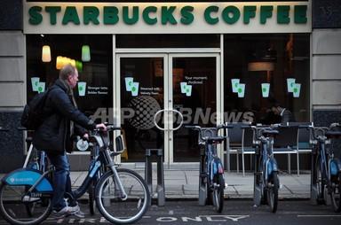 スターバックス、英国法人税を納付したと発表 写真1枚 国際ニュース:AFPBB News