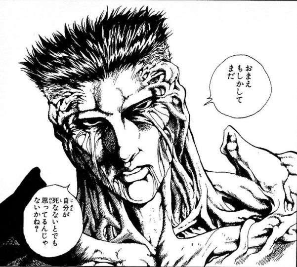 漫画.アニメの名シーンを貼るトピ