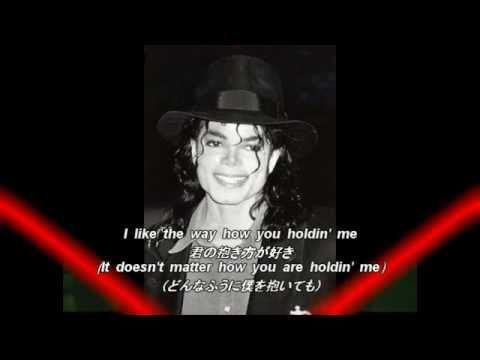 Michael Jackson - The way you love me 《日本語字幕》 - YouTube