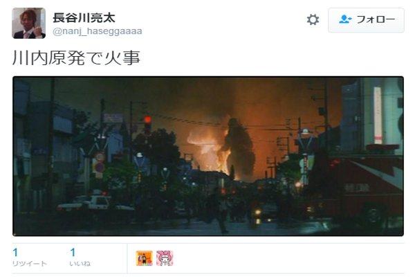 【注意】2ちゃんねるとTwitterで熊本地震のデマ拡散「川内原発火事」など – しらべぇ   気になるアレを大調査ニュース!