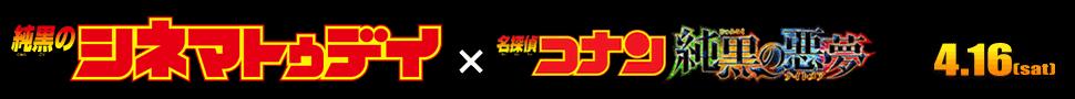 『変態仮面』がまさかの地上波初放送!パンティー被った鈴木亮平がTVに降臨 - シネマトゥデイ