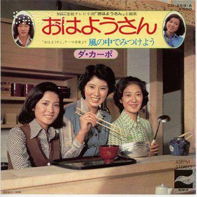 今週の「とと姉ちゃん」【常子、はじめて祖母と対面す】
