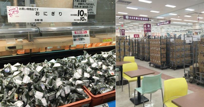 【超朗報】イオンが本気出してトン単位の超大量食料を熊本に空輸。おにぎり10円で被災地の食を支える。 | netgeek