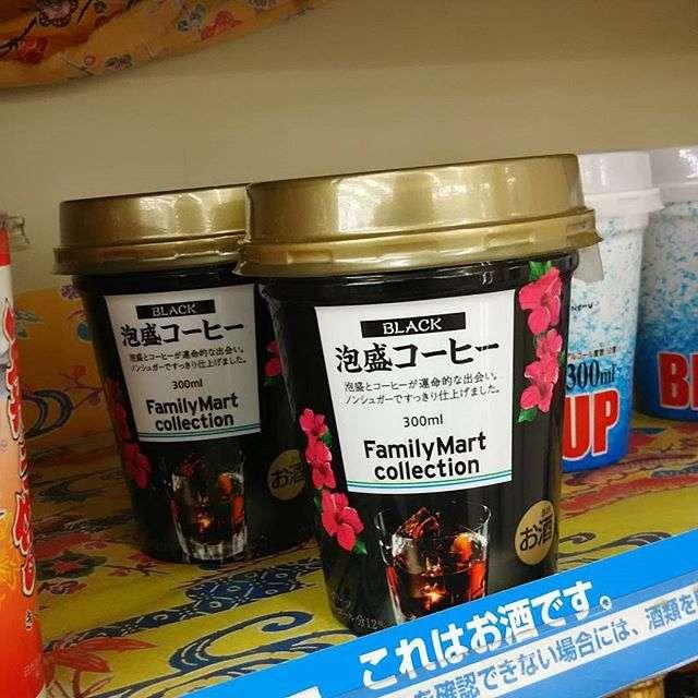 こっそり話題のファミマの「泡盛コーヒー」はお土産にもオススメ♪ - macaroni