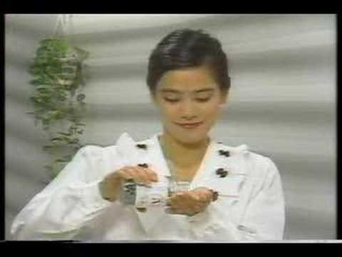 マヤドー製薬 ネオ小町錠 - YouTube