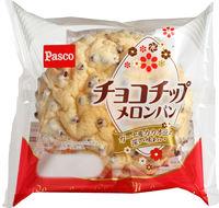 す…凄い!日本一高カロリーな菓子パンを発表 - NAVER まとめ