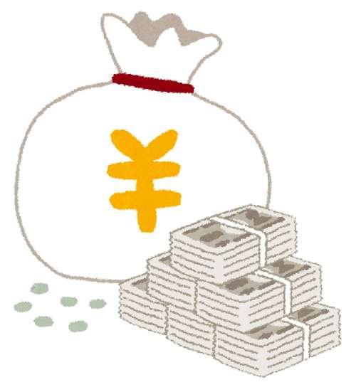 フジがパナマ文書を取り上げ「日本の企業の名前は挙がってない」 | ゴゴ通信
