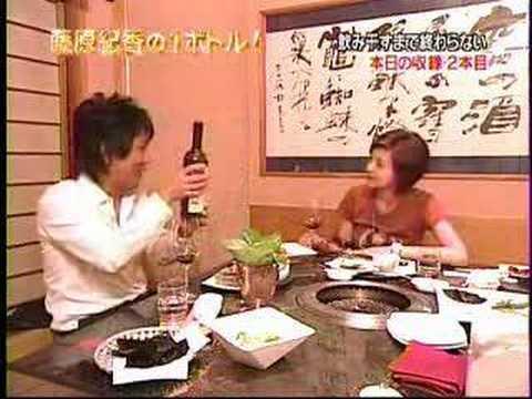 藤原紀香の1ボトル1 2006-12-28 9/9 - YouTube
