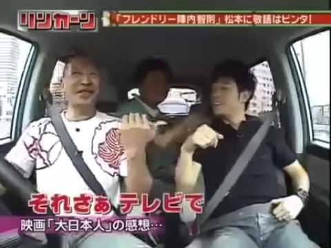 フレンドリーダウンタウン 陣内智則 - YouTube