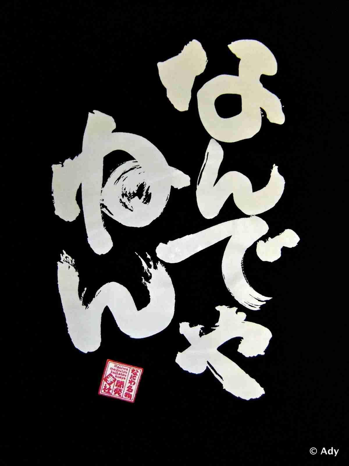 真っ先に思い浮ぶ「関西弁」のアニメキャラランキング