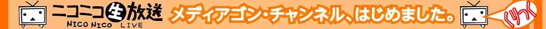 <キラキラネームは日本の伝統>月(るな)黄熊(ぷう)time(とき)woman(おんな)[茂木健一郎] | メディアゴン(MediaGong)