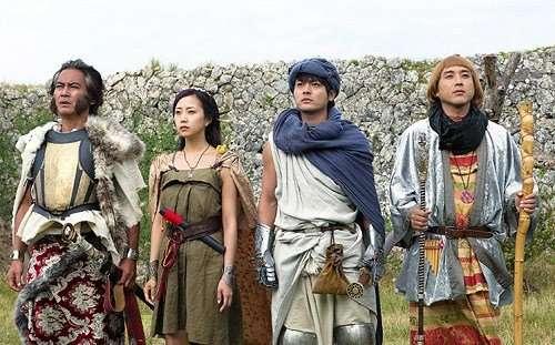 勇者ヨシヒコと導かれし七人の画像 p1_6