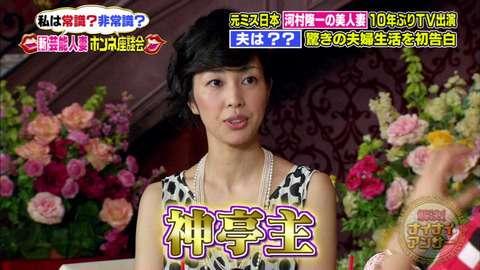 """河村隆一が激太り? 元ミス日本妻への""""婿入りストレス""""と劣化の重圧"""