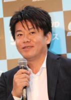 堀江貴文「熊本の地震への支援は粛々とすべきだが、バラエティー番組の放送延期は全く関係ない馬鹿げた行為」