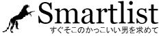大麻使用のスノーボード選手は誰か。角野友基と稲村奎汰で名前が特定か? | Smartlist