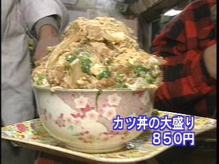 とにかく太りそうな食べ物を貼るトピ