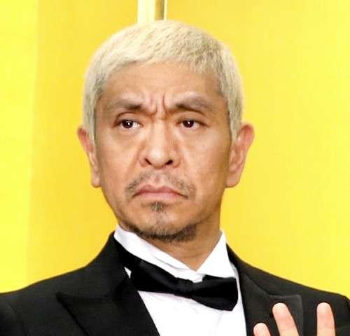 松本人志、矢口CM降板に「絶対許さない人たちは、そもそも本気で怒ってない」 : スポーツ報知