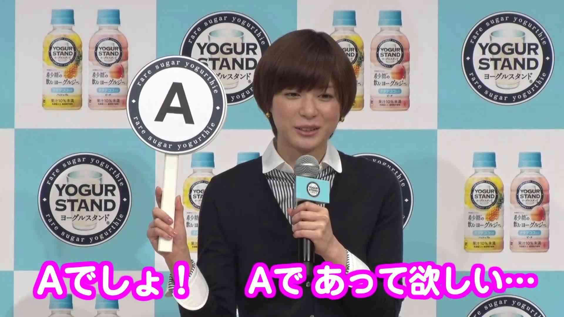 上野樹里さん登場「 ヨーグルスタンド」新製品記者発表会 - YouTube