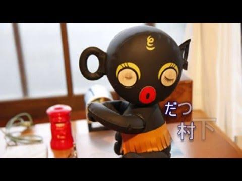 村下孝蔵  だっこちゃん - YouTube