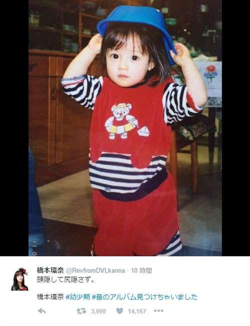 """橋本環奈、幼少期の写真を公開「すでに""""1000年に1人の美少女""""」の声 - モデルプレス"""