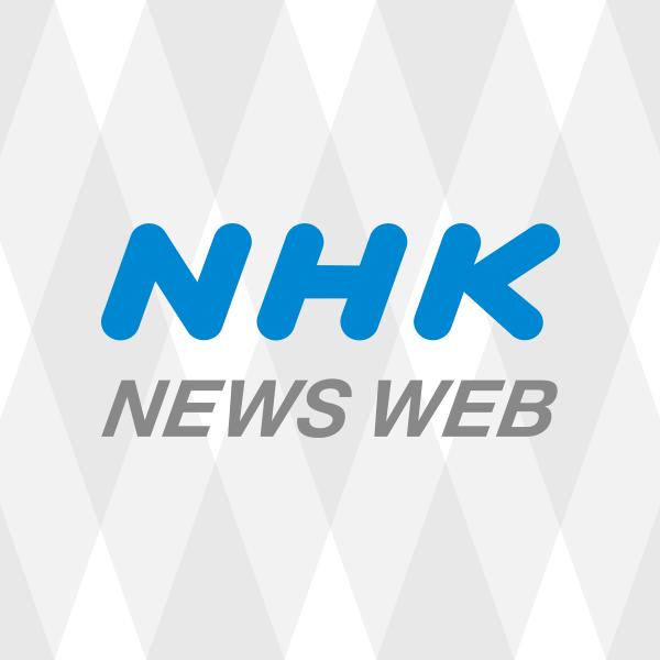 NHK NEWS WEB ニュース同時提供中