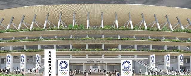 痛いニュース(ノ∀`) : 【画像】 これが新エンブレムの東京五輪会場の様子 完全に葬式 - ライブドアブログ