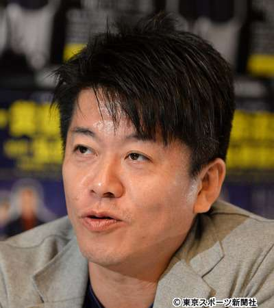 堀江貴文氏 渡辺えり涙の自粛主張に「アホが多い」 (東スポWeb) - Yahoo!ニュース