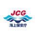 """海上保安庁 on Twitter: """"【海上保安庁からのお知らせ】明日19日、三角港、八代港、熊本港において、被災地の皆さんに向けた給水等の支援を実施します。各港の支援内容はご案内画像のとおりですので、お知らせします。 #支援情報《ご案内画像》 https://t.co/UK0ATOAnpx"""""""