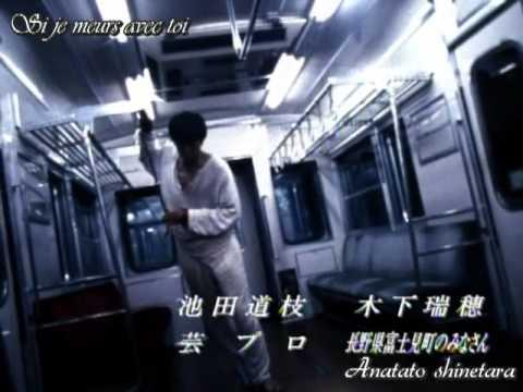 FullDramaStyle - Aoi tori - Globe - Wanderin' destiny - YouTube