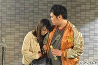 とにかく明るい安村、ドラマ初出演 14日スタート松下主演「早子先生…」 - 産経ニュース