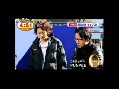 菅田将暉  ファンタ 新CMでラッパーに挑戦!!  めざアクア(2回分) 2016.04.08 〔期間限定公開〕 - YouTube