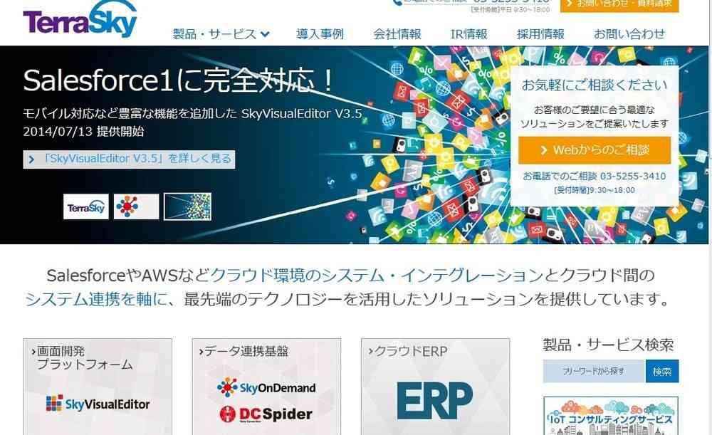 二刀流芸人「厚切りジェイソン」、約1億円の資産家に 勤務会社が東証マザーズに上場、株価暴騰 : J-CASTニュース