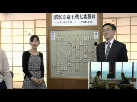 【棋士人狼】羽生善治三冠に人狼を説明する伊奈川愛菓 - YouTube
