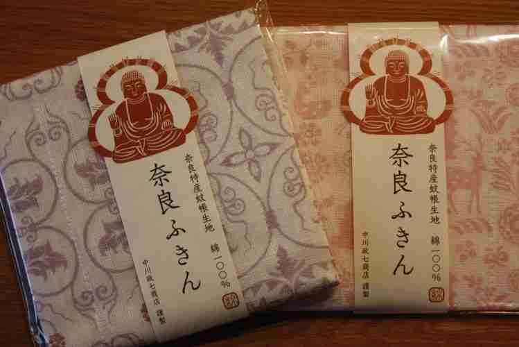京都奈良の修学旅行 お土産