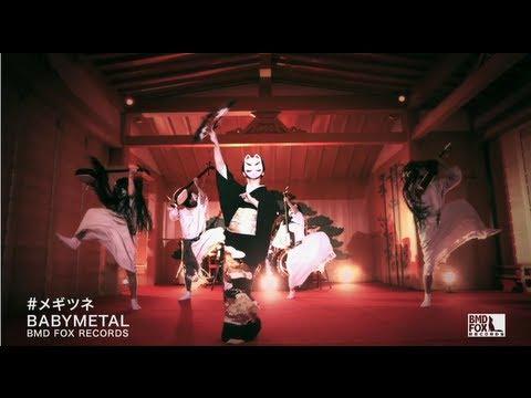 BABYMETAL - メギツネ - MEGITSUNE (OFFICIAL) - YouTube