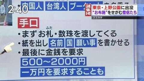 日本の駅弁と中国の駅弁の違いがヤバいと話題に