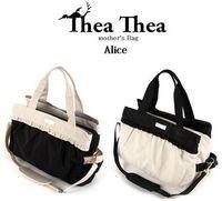 ティアティア バイカラーバッグ : マザーズバッグはオシャレママの必需品!【Cuteで便利☆】 - NAVER まとめ