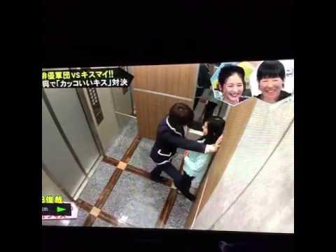 〜キスブサ〜宮田の足ドンw - YouTube