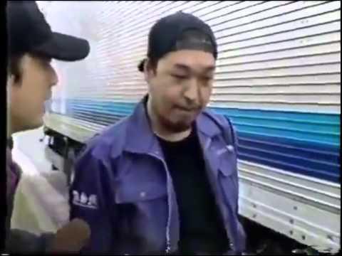 探偵ナイトスクープ 「全国のナンバープレートを集めろ!」探偵 長原 成樹 - YouTube