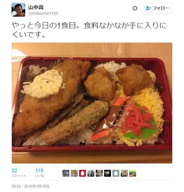 「被災者の食べ物を横取りするな」 毎日放送・山中真アナが熊本地震で入手困難な食料を現地調達ツイートし炎上 | ガジェット通信
