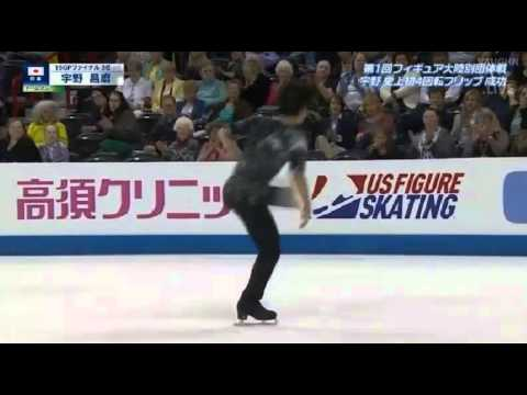 2016 Team Challenge Cup Shoma UNO SP - YouTube